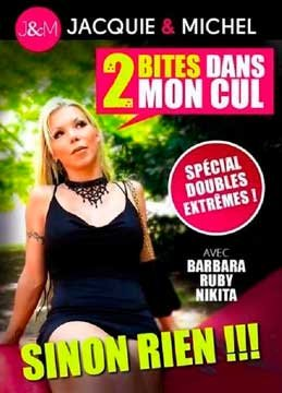 2 Bites Dans Mon Cul Sinon Rien! | 2 члена в моей заднице или ничего (2019) HD 720p