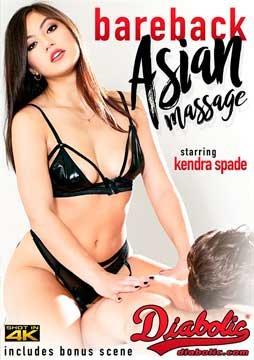 Bareback Asian Massage | Азиатский Массаж Наездницы (2019) WEB-DL