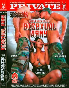 Private Specials 45: Bisexual Army | Бисексуальная Армия (2010) WEB-DL