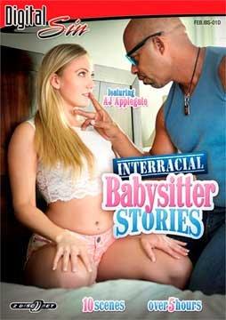 Interracial Babysitter Stories | Межрасовые Истории Нянечки (2020) WEB-DL