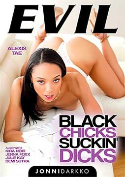 Black Chicks Suckin' Dicks | Отсосы Чёрных Девочек (2020) DVDRip