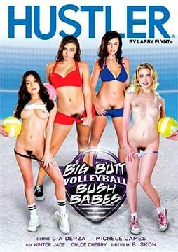 Big Butt Volleyball Bush Babes   Волебольные Большие Задницы и Кустарник Между Ног (2019) WEB-DL