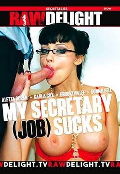 My Secretary (Job) Sucks | Работа Моей Секретарши Отстой (2020) WEB-DL