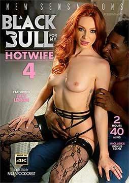 A Black Bull For My Hotwife 4 | Черный Бык Для Моей Горячей Жены 4 (2020) DVDRip