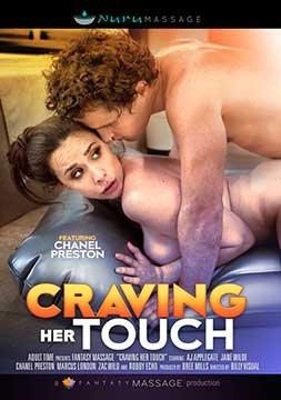 Craving Her Touch   Жажда Ее Прикосновений (2020) WEB-DL