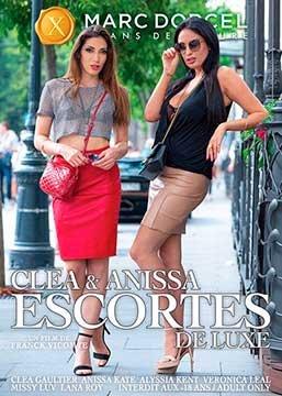 Cléa et Anissa escortes de luxe | Клеа и Анисса Эскорт Класса Люкс (2020) HD 1080p