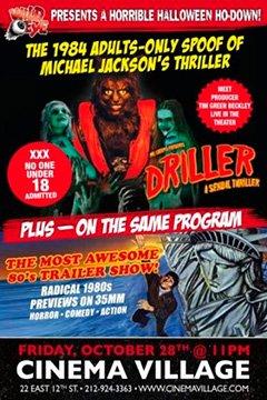 Driller – A Sexual Thriller XXX | Бурильщик - Сексуальный Триллер XXX (1984) DVDRip