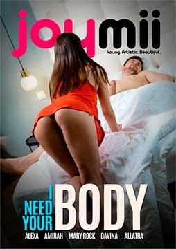 I Need Your Body   Мне Нужно Твоё Тело (2020) WEB-DL