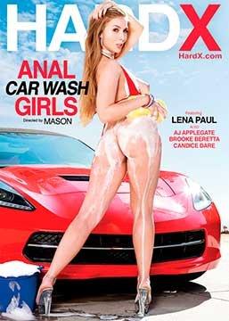 Anal Car Wash Girls   АнальныЙ Секс На Автомойке (2020) DVDRip