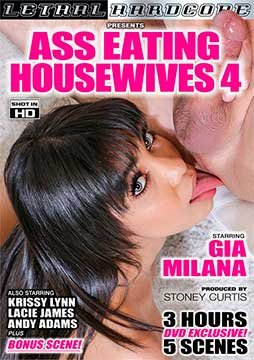 Ass Eating Housewives 4 | Жополизки Домохозяйки 4 (2020) WEB-DL