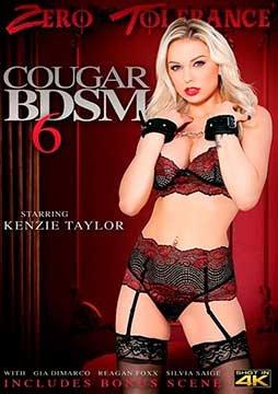 Cougar BDSM 6 | Пума БДСМ 6 (2020) WEB-DL