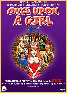 Once Upon A Girl | Жила Была Девочка (1976) DVDRip