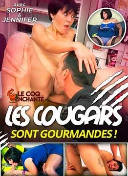 Cougars Are Greedy | Жадные До Секса Пумы (2019) HD 1080p