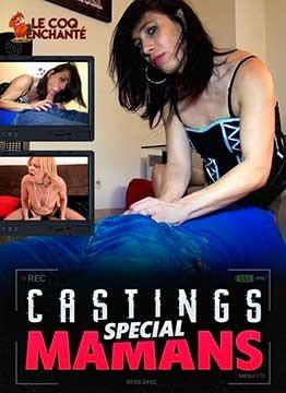 Special Moms Casting | Особый Кастинг Для Мамочек (2020) HD 720p