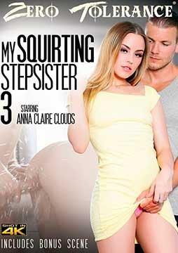 My Squirting Stepsister 3   Сквирт Моей Сводной Сестры 3 (2020) WEB-DL