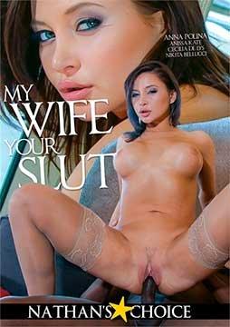 My Wife Your Slut | Моя Жена Твоя Шлюха (2020) WEB-DL