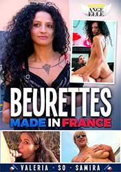 Beurettes made in France | Французские Арабки (2020) HD 720p