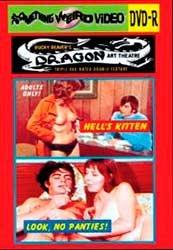 Hell's Kitten | Адский Котёнок (1972) VHSRip