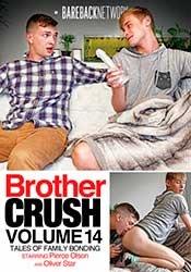 Brother Crush 14 | Братская Влюблённость 14 (2020) HD 720p