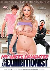 My Wife's Daughter is An Exhibitionist | Дочь Жены Эксгибиционистка (2020) WEB-DL