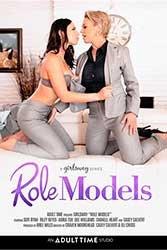 Role Models   Примеры Подражания (2020) DVDRip