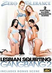Lesbian Squirting Gangbang 2 | Лесбийский Сквирт Гэнг Бэнг 2 (2020) HD 1080p