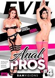 Anal Pros 4 | Анальные Профессионалки 4 (2020) DVDRip