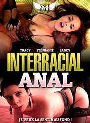 Interracial Anal | Межрасовый Анал (2021) HD 720p