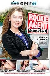 Rookie Agent Ripoffs 4 | Молодые Новобранцы 4 (2021) HD 720p